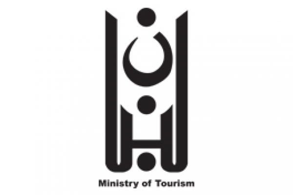 ministry-of-tourism-logo24BE1173-57B4-6298-1B49-85DC966DC84C.jpg
